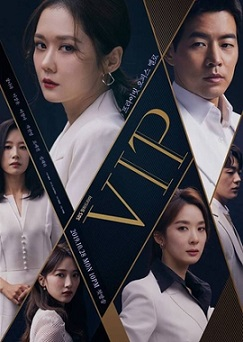 VIP Episode 19-20 Subtitle Indonesia