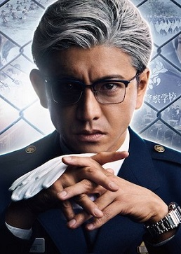 Kyojo (2020)