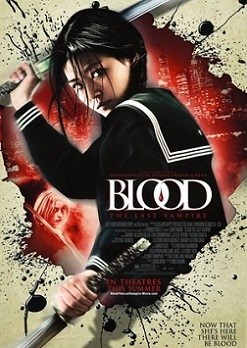 Blood: The Last Vampire Live Action (2009)