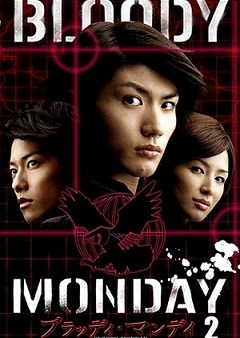 Bloody Monday 2 Episode 4 Subtitle Indonesia
