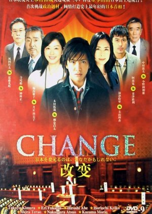 CHANGE (2008)
